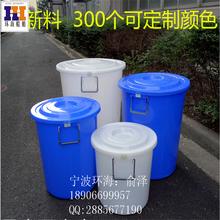 江苏圆桶苏州塑料圆桶合肥耐盐酸塑料圆桶