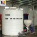 蚌埠防腐水箱合肥塑料容器芜湖PE储水罐