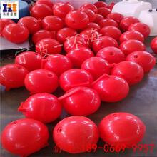 岳阳捕捞渔具浮漂锚球水上警示浮球水上警示标识浮球