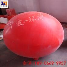 湖南供应反光警示浮球海上反光浮标耐腐蚀塑料浮筒哪有卖
