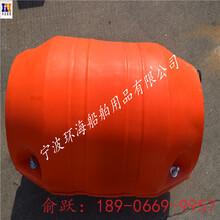 贵阳塑料PE管浮子挖沙船管线浮子定制