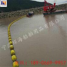 河道拦污浮筒塑料拦渣浮筒生产加工厂家