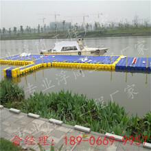 水库观光浮台水上钓鱼平台游艇停靠码头