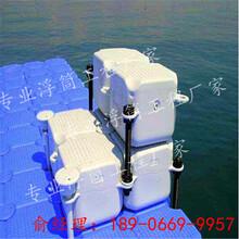 塑料浮桥水上浮动舞台水上钓鱼平台热销