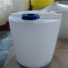 1500L立式搅拌桶1.5吨药剂搅拌桶水处理搅拌桶