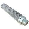 空压机管道过滤器_空压机配件原厂提供直销