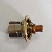 寿力温控阀_寿力空压机型号大全_寿力空压机配件