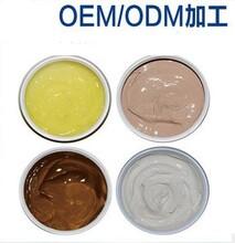 美容院化妆品oem日化线护肤品oem洗护产品oem化妆品代加工
