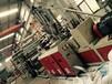 新配方PVC三合一地板生產線設備