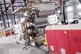 PVC三合一地板四辊生产线机械设备