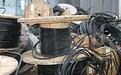 渭南电缆回收---渭南电缆回收价格查询