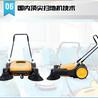 小区物业采购电动扫地车什么类型的比较好