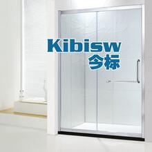今标淋浴房专业生产设计安装卫生间淋浴屏风浴室玻璃隔断门