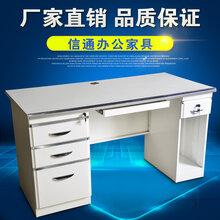 焦作销售办公桌厂家直销电脑桌批发电脑桌电脑桌厂家