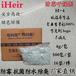 防霉干燥劑H-44g規格