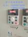 营口变频器维修鞍山变频器维修吹塑变频器维修线缆变频器