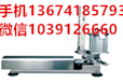 供應可調肉卷填充機配套專業臺灣氣動拉緊打卡機專利品牌質量售后有保證