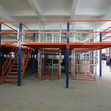 中山江门仓储货架组合阁楼生产厂家直销免费量仓安装仓储阁楼货架