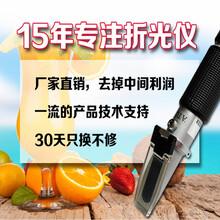 糖度儀手持式糖分檢測儀水果測糖儀高精度甜度計廠家圖片