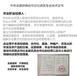 中华全国供销合作总社农业职业经理人