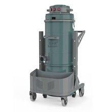 生产车间清洁吸尘吸水机B3-100L克莱森220V工业吸尘器厂家