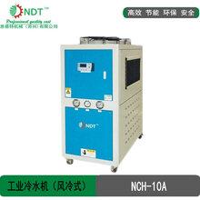 供应深圳冷水机化工冷水机模温机水式冷水机厂家直销