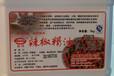 辣椒精油生产厂家辣椒精油批发商上海辣椒精油