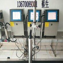 供应小字符喷码机日期喷码机食品喷码机打码机自动喷码机耗材(多图)