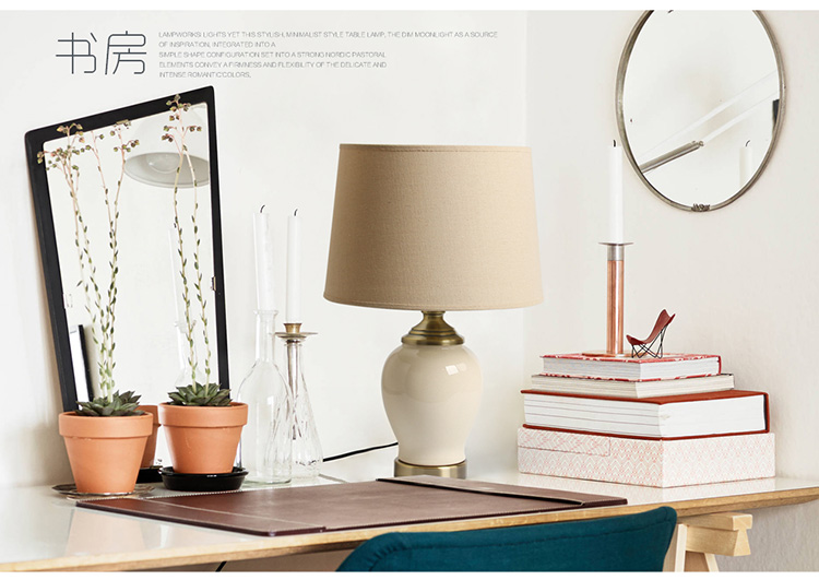 供应牧陶陶瓷台灯、家用卧室客厅现代欧式台灯