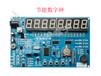 节能数字钟/电子竞赛套件/技能考试课程设计DIY制作教学套件散件
