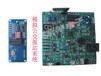 模拟公交报站系统/电子竞赛套件/DIY制作教学比赛/装配与调试套件