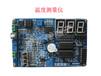 电子竞赛套件温度测量仪产品组装与调试比赛套件