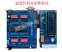 温度控制及报警系统/电子竞赛套件/电子组装调试