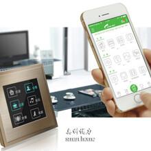 辽宁沈阳智能灯光控制智能家居产品推荐奥科优力