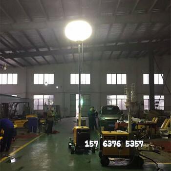 【移动全方位照明灯价格_移动全方位照明灯远距离照明无影灯型号多多供您选择_移动全方位照明灯图片】-中国工业网