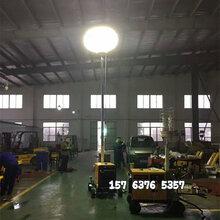 河北唐山移动式工程抢险照明车大功率夜间照明设备全图片