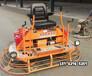 座駕濕地面抹光機自行式水泥地收光機超大工作直徑