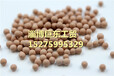麦饭石活化球矿石加工食品级过滤材料