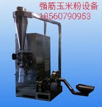 强筋玉米粉设备变性淀粉生产设备高筋玉米粉生产线