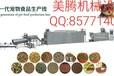 蒸汽調制器飼料顆粒機,雙軸差數熟化機,濕法魚糧,狗糧生產線