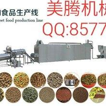 全套膨化饲料生产线,狗粮机,水产饲料生产设备图片
