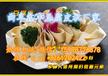 青海西宁豆腐皮机,仿手工豆腐皮机价格?全自动豆腐皮机。