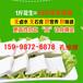 山东威海花生豆腐机全自动豆腐机厂家豆腐机价格