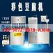 山东菏泽全自动豆腐机大型花生豆腐机豆腐机成品产量