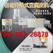 南京高质量豆腐皮机价格全自动豆腐皮机厂家在那