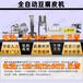 河南许昌豆腐皮机器厂家大型豆腐皮机器多少钱豆腐皮机器怎么操作