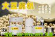 小型豆腐機價格2018新型豆腐機山西運城豆腐機廠家