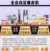 天津汉沽豆腐皮机厂家全自动豆腐皮机干豆腐机多少钱