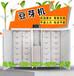 豆芽機十大品牌大型豆芽機價格鞍山豆芽機廠家直銷