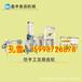 浙江杭州仿手工豆腐皮機鑫豐豆腐皮機廠家直銷不銹鋼仿手工豆腐皮機